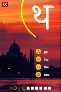 Learn Hindi Alphabet Quiz screenshot 4