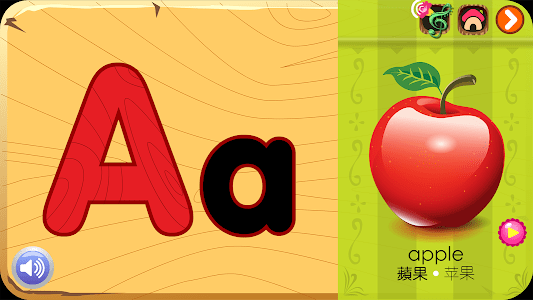 Pinocchio's ABCs Flashcards screenshot 1