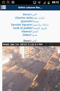 Lebanon buses screenshot 3