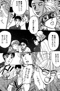 怪奇漫画!!ホラー&ミステリーファイル screenshot 3