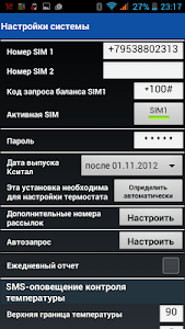 Thermics GSM screenshot 3