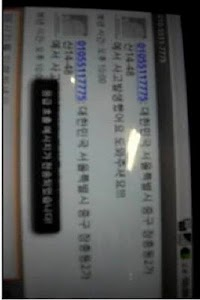 AndroManaBlackBox(for vehicle) screenshot 4