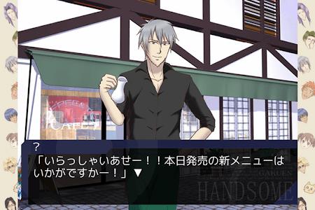 学園ハンサム Restaurant screenshot 4