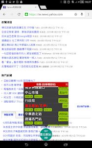 泡泡公車 screenshot 8