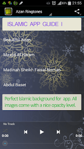 Tawbah MP3 سورة التوبة screenshot 1