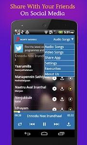 A R Rahman Tamil Songs screenshot 3