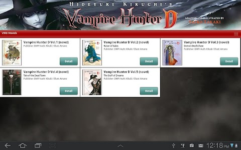 Vampire Hunter D Store screenshot 4