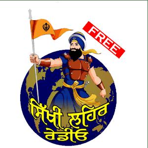 download Sikhi Lehar Radio apk
