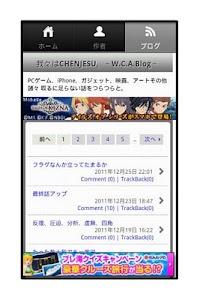 アッテンボローの怪人02 screenshot 7