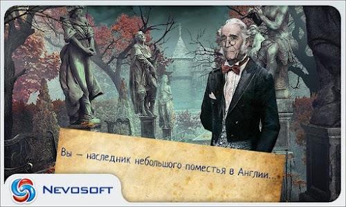 Дрожь 2: Полтергейст screenshot 11