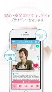 生年月日から運命の出会いが見つかる恋活・婚活 -Aishow screenshot 10