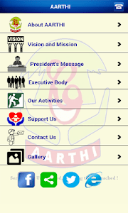 AARTHI NGO screenshot 1