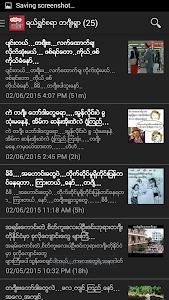 ရယ္ရႊင္စရာ တဂ်ီးရြာ screenshot 1