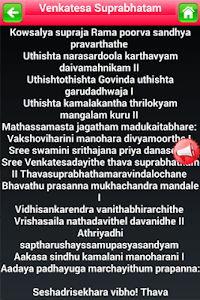 Venkatesa Suprabhatam screenshot 2
