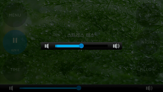 스트레스해소 이엔해피(ENHAPPY) 힐링 사운드 screenshot 3