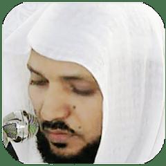 free download القرآن الكريم - ماهر المعيقلي file for android