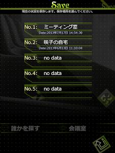 ANGEL WHISPER 【アドベンチャーゲーム】 screenshot 5