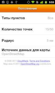 QIWI Карта screenshot 2