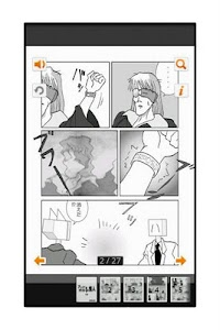 アッテンボローの怪人10 screenshot 3