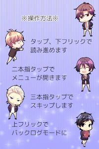 乙女ゲーム「ミッドナイト・ライブラリ」【荒薙一都ルート】 screenshot 10