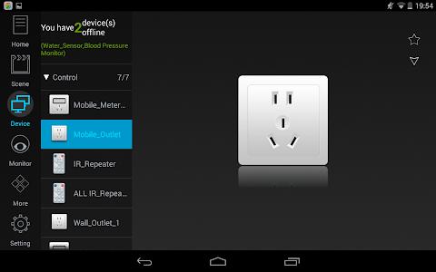 Wulian SmartHome HD screenshot 14
