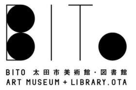 佐野研二郎デザインの「おおたBITO 太田市美術館・図書館」のロゴ