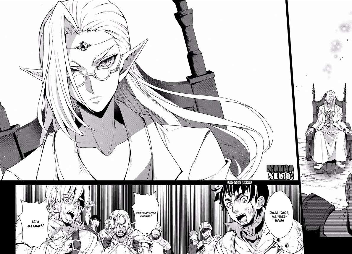 Yasei no Last Boss ga Arawareta: Chapter 04 - Page 9