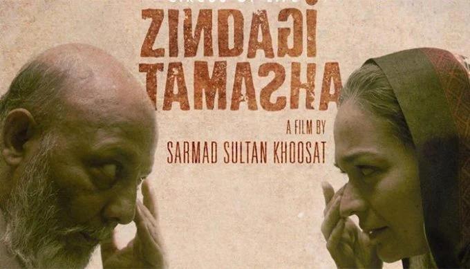 Pakistani Film Zindagi Tamasha Selected for Nomination for Academy Awards