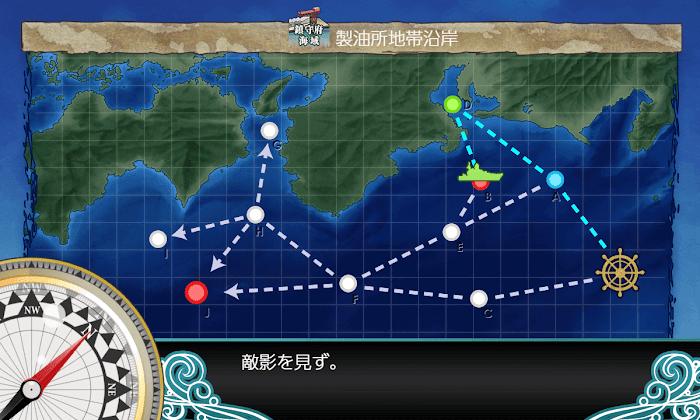 艦これ_2期_1-3_07.png