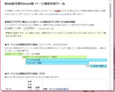 top-web-後.jpg