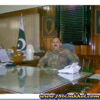 MAJOR GENERAL JAVED SULTAN KHAN