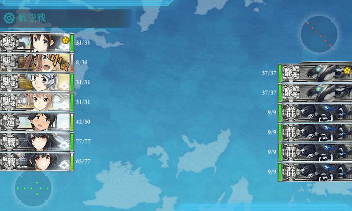 艦これ_2018年_冬イベ_E4_ギミック_09.png