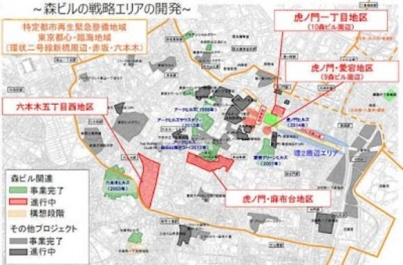 tokyomori14062-640x422.jpg