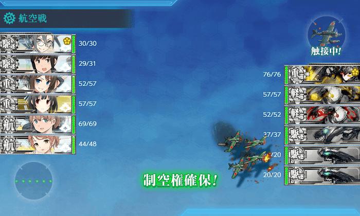 艦これ_2期_4-4_001.png