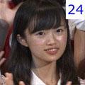 NGT48オーディション合格者「24番」