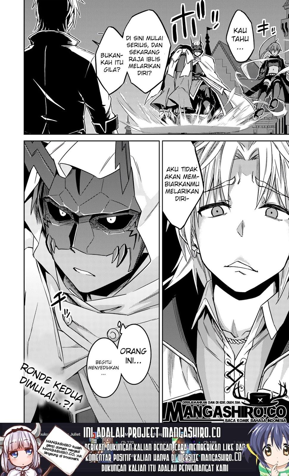 Nidome no Jinsei wo Isekai de: Chapter 37.2 - Page 13