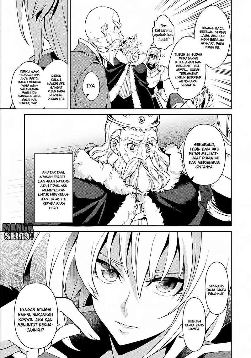 Yasei no Last Boss ga Arawareta: Chapter 01 - Page 27