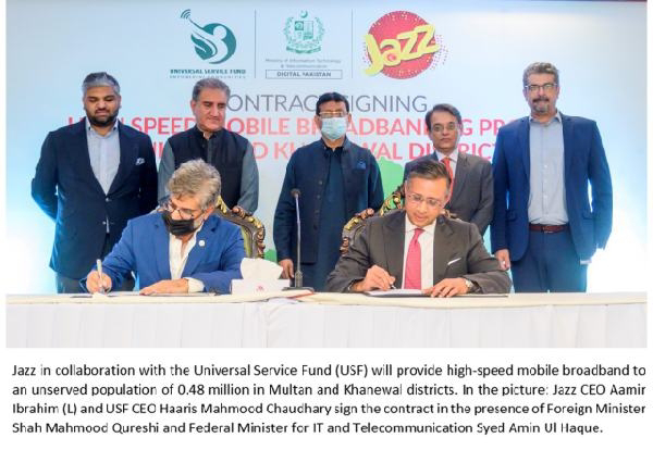 IT Ministry role in fulfilling Prime Minister's Digital Pakistan Vision is commendable