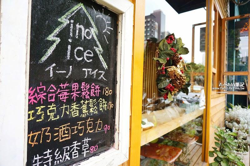 勤美綠園道咖啡館,ino cafe-2