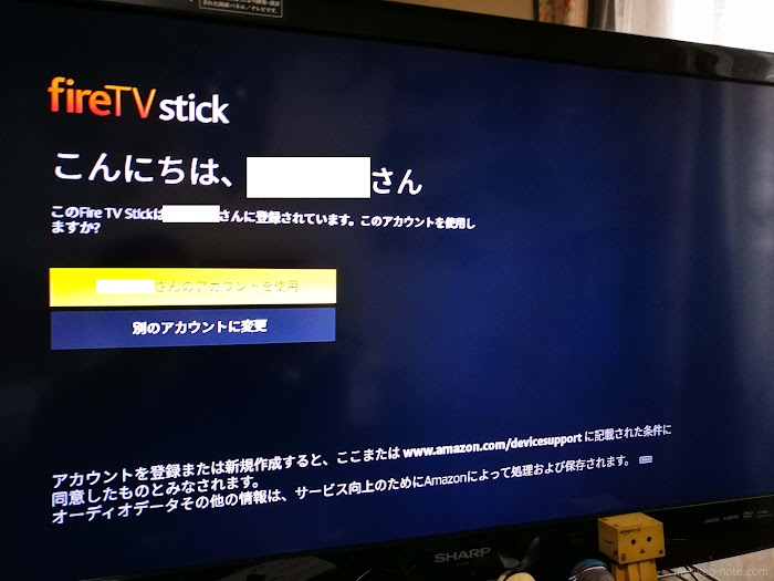 Fire_TV_Stick_新型_レビュー_21.jpg