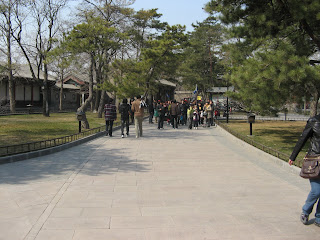 4660The Summer Palace