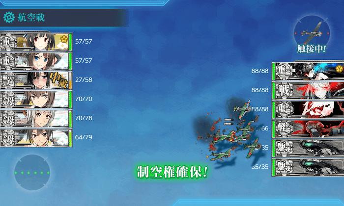 艦これ_2期_4-5_011.png