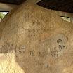 Historical Rock.JPG