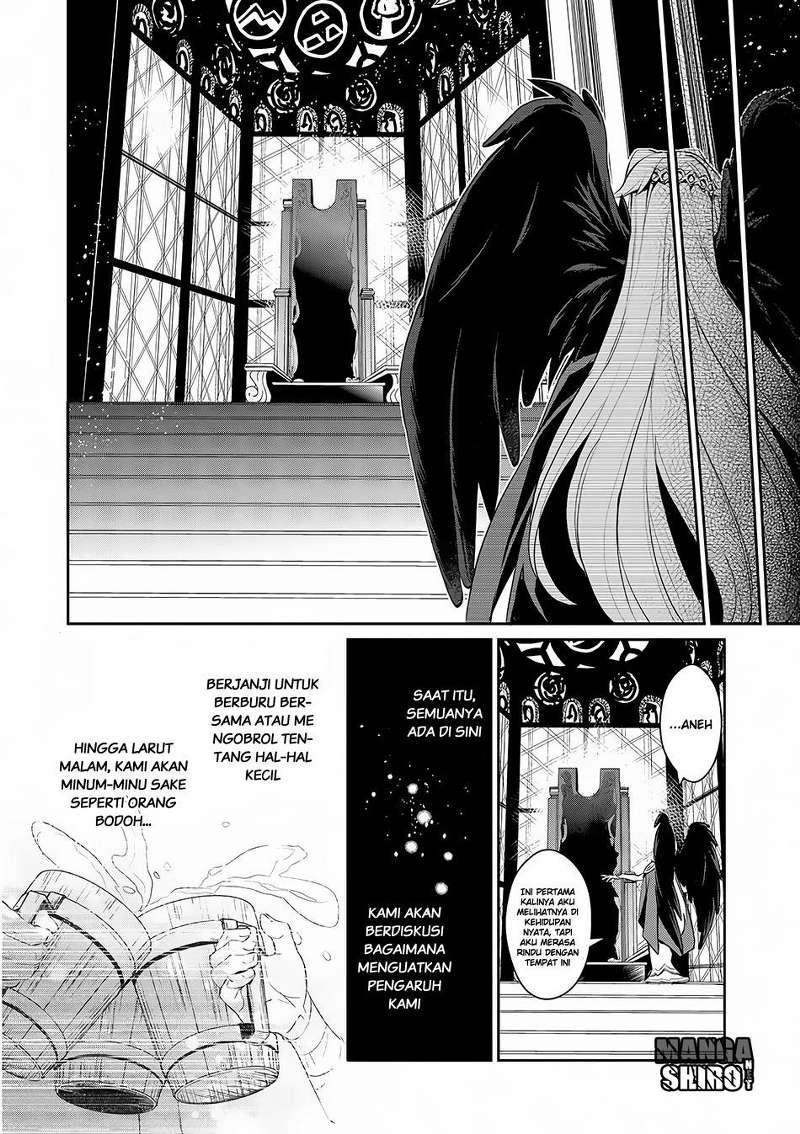 Yasei no Last Boss ga Arawareta: Chapter 01 - Page 35