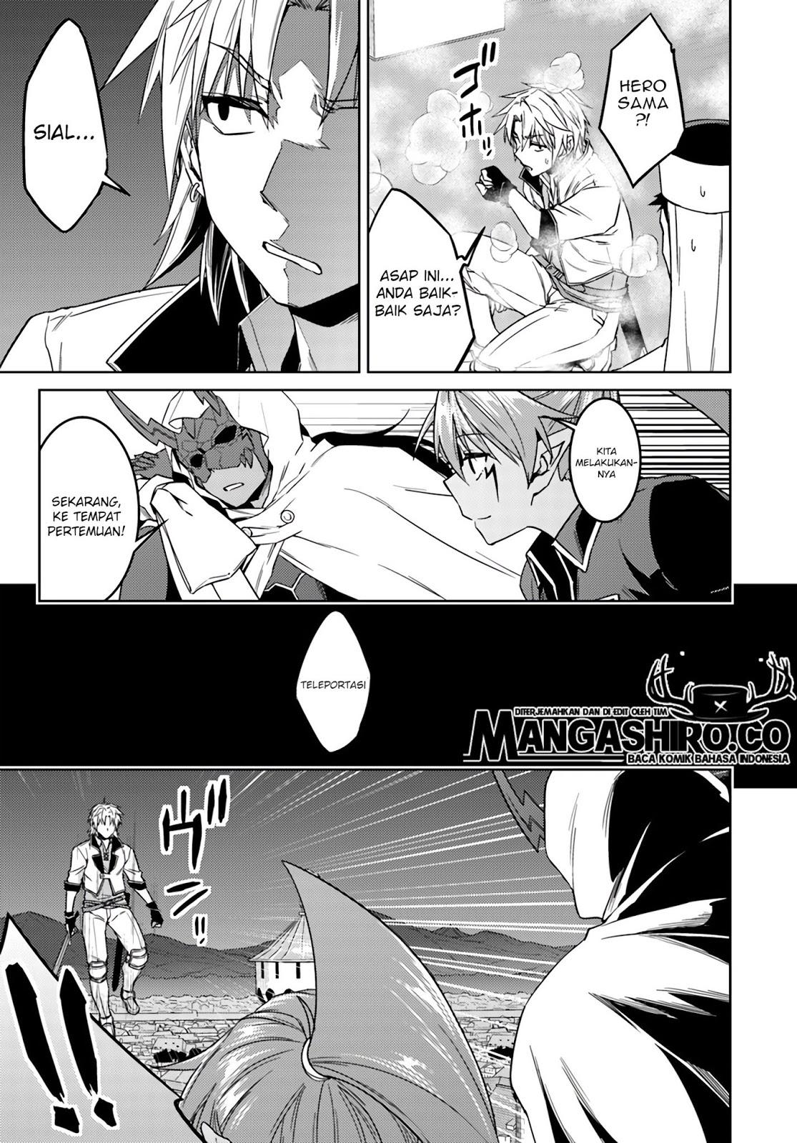 Nidome no Jinsei wo Isekai de: Chapter 37.2 - Page 12