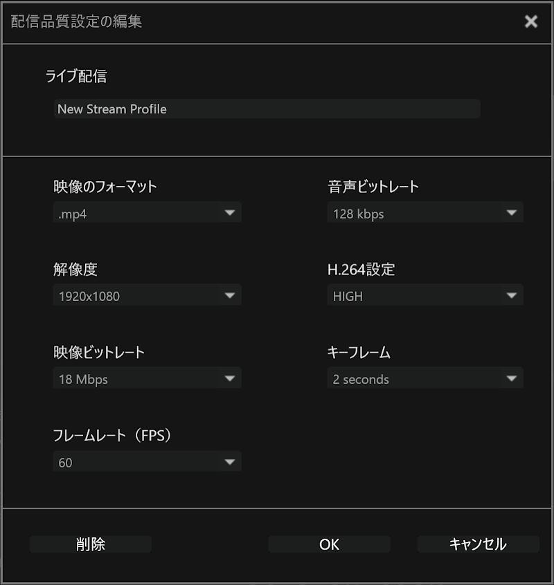 スクリーンショット 2018-01-08 00.09.16.png