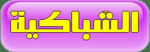 CHBAKYA.png (300×105)
