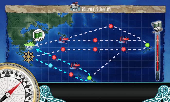 艦これ_2期_二期_1-6_1-6_クォータリー任務_強行輸送艦隊、抜錨_004.png