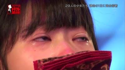 HKT48指原莉乃ちゃんのアイテープ画像