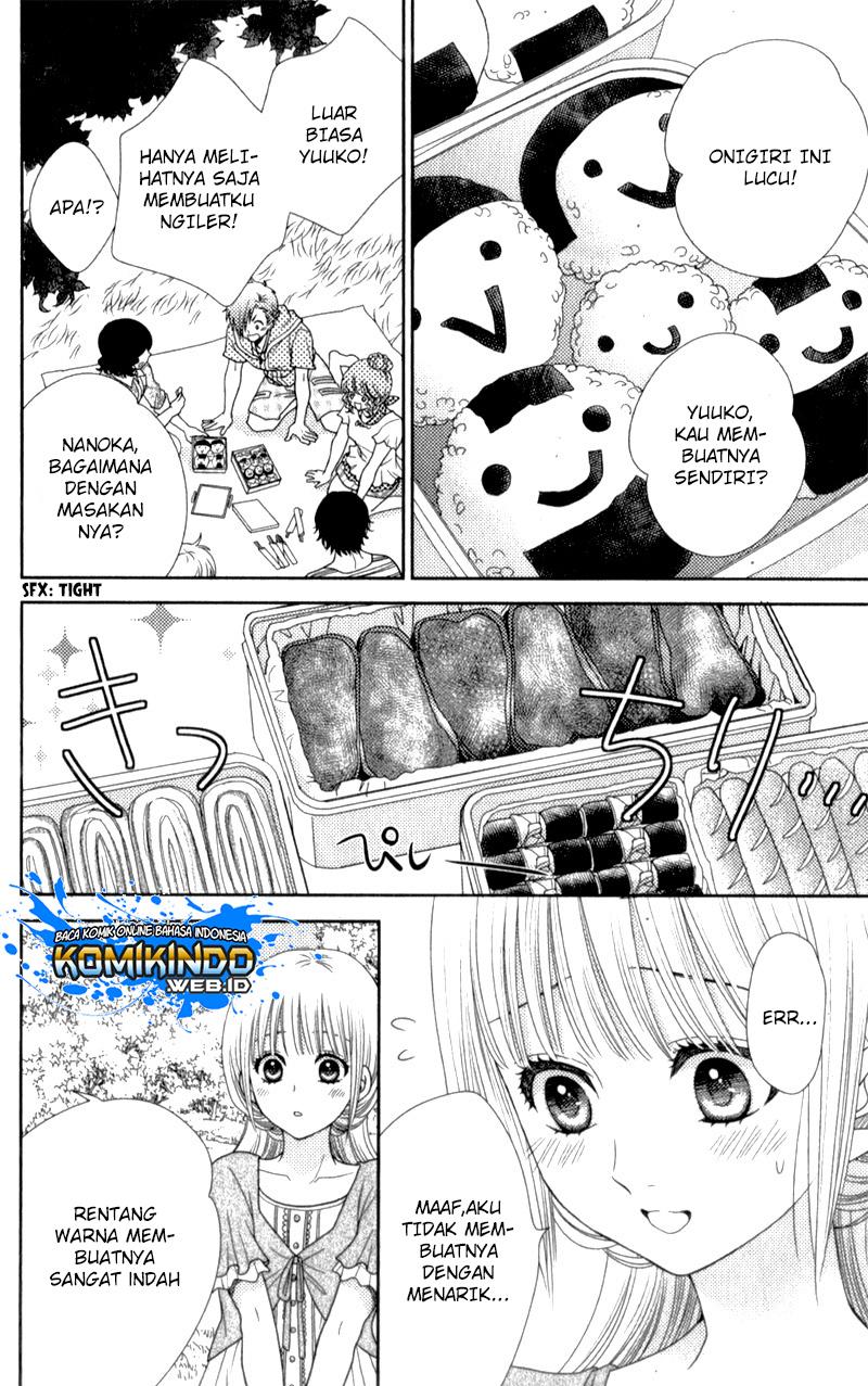Nanoka no Kare: Chapter 15 - Page 25